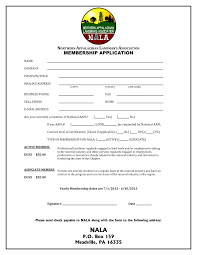 template of membership application form sample customer service template of membership application form church membership form template application form template church membership form template