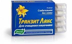 ТРАНЗИТ - Транзит® Лакс (слабительное) во Владивостоке ...