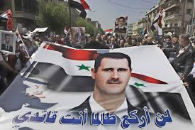 Image result for assad photos