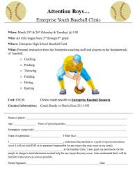 photos baseball clinic flyer