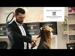 Кератиновое <b>выпрямление</b> волос в домашних условиях с ...