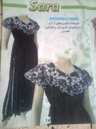 صور من مجلة سارة للخياطة الجزائرية قنادر وفساتين البيت Images?q=tbn:ANd9GcRDesA7wIN4SkIl-b7InQqRWubVKnhAgCIyKHtY8sBJn9P1Jrpc0Q