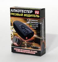 <b>Алкотестер</b> в Минске. Сравнить цены, купить потребительские ...