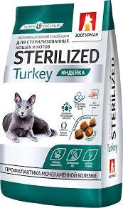 <b>Корм сухой Зоогурман</b>, для стерилизованных кошек и ...