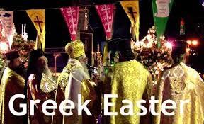 Image result for Greek Orthodox Easter