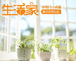 Image result for 生活