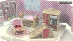 <b>Наборы</b> кукольных игрушек <b>Sylvanian Families</b> - YouTube