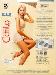 Отзывы о <b>Колготки Conte Elegant</b> Arti 20 Natural Размер 2 ...