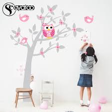 <b>Owl Tree Flowers Birds</b> Vinyl Wall Sticker Decal Nursery Kids Baby ...