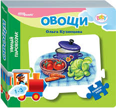<b>Книжки</b>-<b>игрушки</b> купить в интернет-магазине OZON.ru