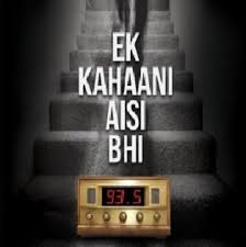 Ek Kahani Aisi Bhi