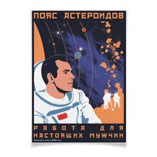 """Плакаты c красивыми принтами """"Космос"""" - заказать плакаты с ..."""