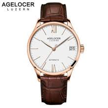 <b>Agelocer Swiss</b> Watch
