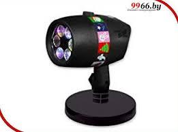 <b>Светильник Veila</b> Slide <b>Star</b> Shower 12 слайдов - лазерный ...