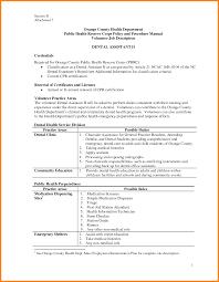 essay dental assistant resume responsibilities essay 12 dental assistant duties for resume agreementtemplates info dental assistant resume responsibilities