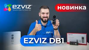 <b>Умный</b> дверной WiFi <b>звонок EZVIZ DB1</b>. Обзор и отличие от ...