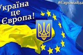 Рыбак попросил Пшонку ускориться с амнистией участников Евромайдана: Пусть идут домой - Цензор.НЕТ 5211