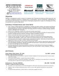 resume for anton svendrovski game programmer resume