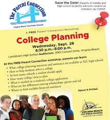 parent connection workshop features college planning the core pcworkshopcollegeplanningsept282016