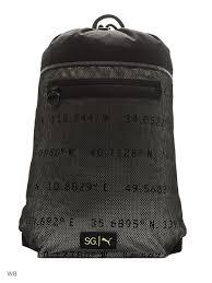 Рюкзак PUMA <b>x SG Sport</b> Smart <b>Bag</b> PUMA 7969235 в интернет ...