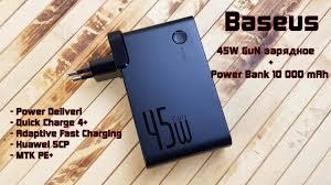 <b>Зарядное устройство Baseus</b> 2в1: быстрая GaN зарядка 45W + ...