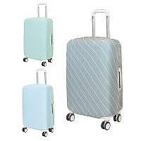 Накидки для рюкзаков, сумок оптом в Балашихе. Сравнить цены ...