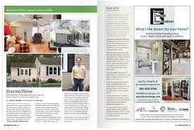 home design magazine magazines