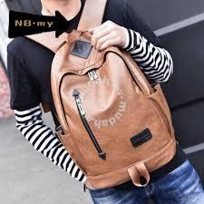 <b>Fashion PU leather backpack</b> Laptop bag travel bag - Bags ...