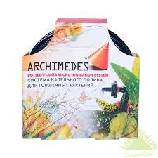 <b>Комплект для капельного полива</b> комнатных растений Archimedes