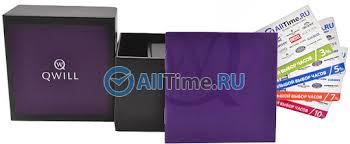 Наручные <b>часы Qwill 6052.00.00.9</b>.<b>15A</b> — купить в интернет ...