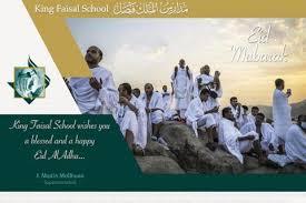 <b>Eid Mubarak</b> | KFS