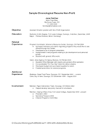 chronological resume examples samples resume examples  chronological