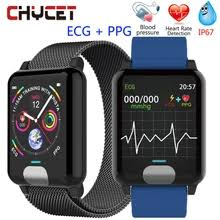 Buy <b>chycet smart bracelet</b> and get free shipping on AliExpress ...