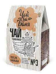 """<b>Травяной</b> чай """"<b>Банный</b> № 3"""" после баньки """"Чай-да-Баня"""", 80 г ..."""
