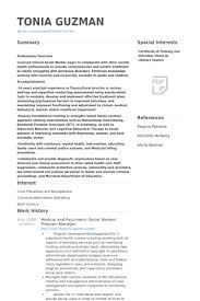 medical and psychiatric social worker program manager resume samples social worker resume template