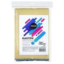 Тряпки, щетки, <b>губки</b> — купить на Яндекс.Маркете