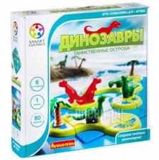 Купить <b>Bondibon Динозавры</b>. Таинственные острова ВВ1883 SG ...