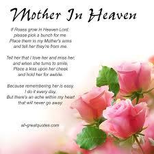 If Roses grow in Heaven - Poem, Mom Memorial Card via Relatably.com