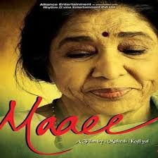 Watch Mai Full Movie Online