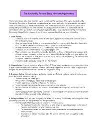 essay samples for scholarships Fastweb