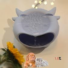 <b>Pet Supplies</b> Water Fountain Pump Pet Water Bowls for Dogs and ...