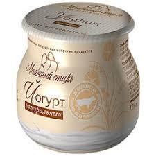 "«<b>Йогурт</b> ""<b>Молочный Стиль</b>"" 2,5% обогащенный ..."