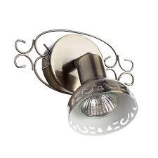 <b>Спот Arte Lamp</b> Focus <b>A5219AP</b>-<b>1AB</b>