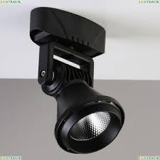 Светодиодный <b>спот Favourite Projector</b> Black <b>1766</b>-<b>1U</b> - купить в ...
