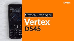 Распаковка <b>сотового телефона Vertex</b> D545 / Unboxing <b>Vertex</b> ...