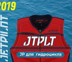 Купить спасательные <b>жилеты</b> | Магазин Sport Aqua