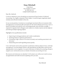 exchange administrator cover letter flow chart template word cover letter network administrator