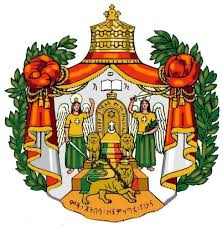 Image result for Ethiopian Empire Arms