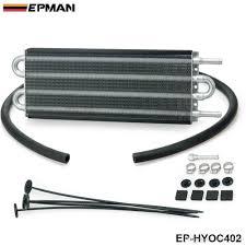 wjier black aluminum plate fin combined air cooler