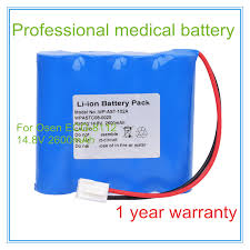 High Quality WP AST <b>102A Battery</b> | Replacement For ECG 8112 ...